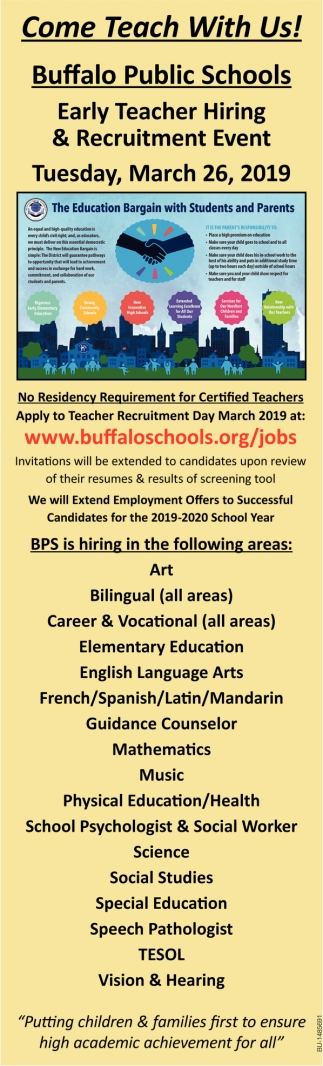 Come Teach With Us!