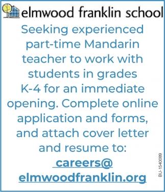 Part-Time Mandarin Teacher